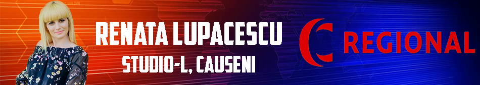 Banner Lupacescu